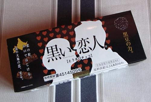 「Black MetallicのPsychocaster 2&3本目」が完成〜デス!_e0053731_1924040.jpg