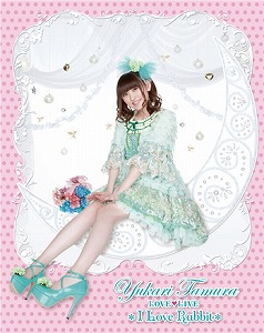 田村ゆかり、2012年ライブツアー「I Love Rabbit」の千秋楽、横浜アリーナ公演を完全収録!!_e0025035_13133980.jpg