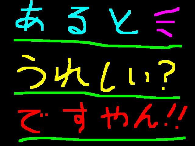 f0056935_19561357.jpg