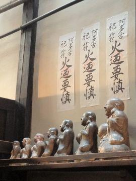 京都へ 京町屋・長江家住宅_e0134337_1718327.jpg