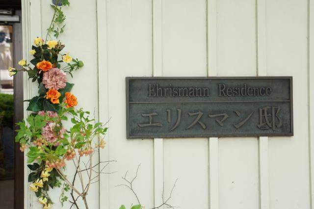 薔薇と洋館_a0257652_17475848.jpg