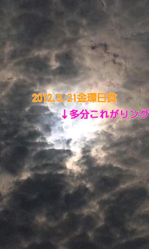 b0233858_1337281.jpg