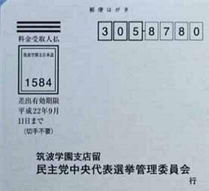 伊北部で地震、6人死亡 M6・0 + 原発危機の遠因は小泉・竹中政権時代に仕込まれた + /放射脳_c0139575_21124029.jpg