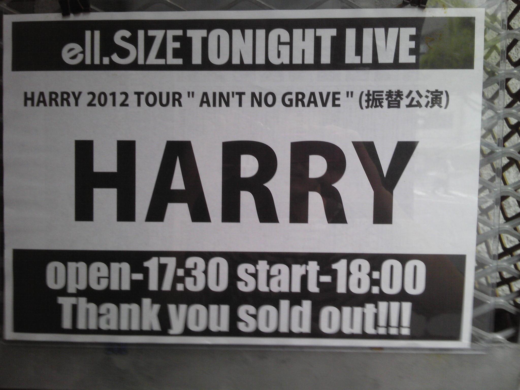"""HARRY 2012TOUR""""AIN´T NO GRAVE""""_c0234975_1252010.jpg"""