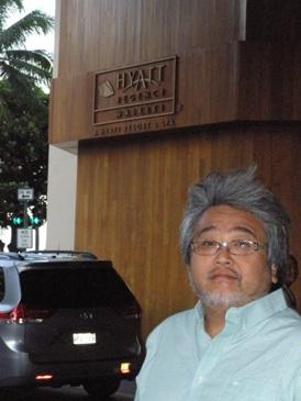 今更 ハワイ  ⑥  最終日_d0062076_15312163.jpg