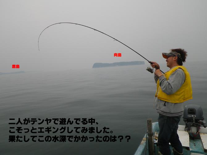f0183484_10472137.jpg