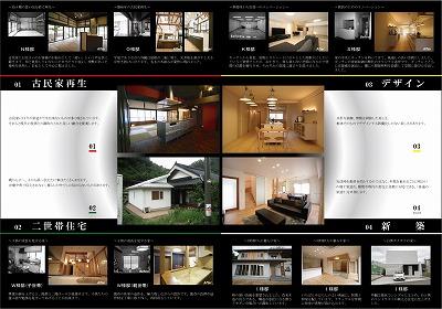 広告_b0078597_2125748.jpg