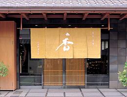 新緑の京都へ・・・その2_b0210699_23423895.jpg
