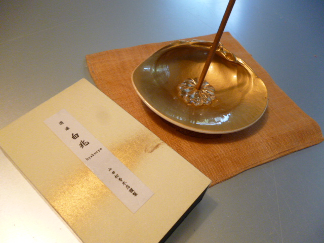 新緑の京都へ・・・その2_b0210699_2349491.jpg