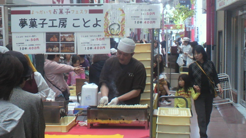 四日市お菓子フェスタ_d0233799_19294653.jpg