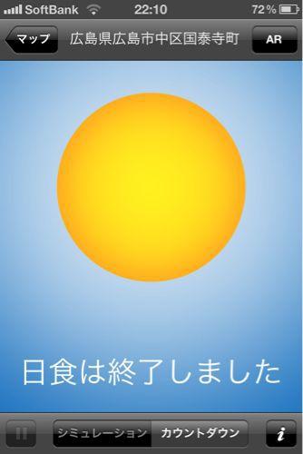 a0047200_9381449.jpg