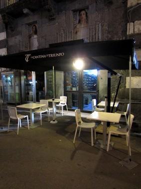 La Cantina di Triunfo @NAPOLI_b0118001_20132093.jpg