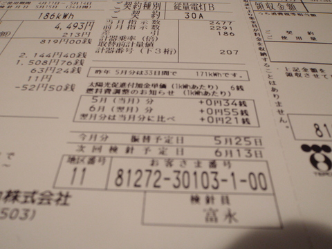 f0064203_7253251.jpg