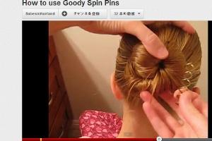 今アメリカで一番売れてるヘアー・アクセサリーはスピン・ピン Goody Simple Styles Spin Pin_b0007805_016384.jpg