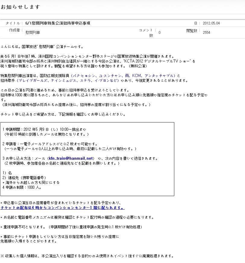 c0047605_23413765.jpg
