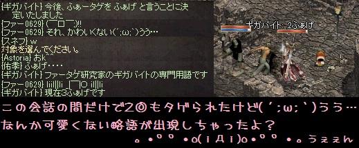 f0072010_19441212.jpg