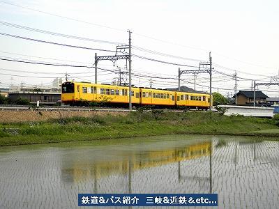 VOL,1957  『5/21 三岐鉄道北勢線 111列車』_e0040714_041891.jpg