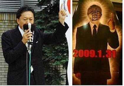 最近のネット・パロディーのいくつか:ジョークの分かる日本人、すばらしいですナア!?_e0171614_1015265.jpg