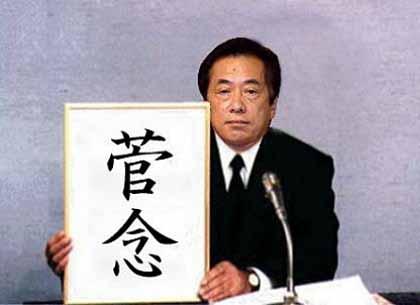 最近のネット・パロディーのいくつか:ジョークの分かる日本人、すばらしいですナア!?_e0171614_102023.jpg