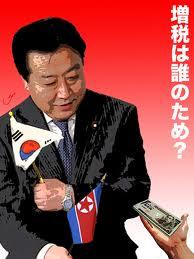 最近のネット・パロディーのいくつか:ジョークの分かる日本人、すばらしいですナア!?_e0171614_102301.jpg
