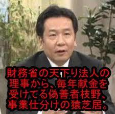 最近のネット・パロディーのいくつか:ジョークの分かる日本人、すばらしいですナア!?_e0171614_1051034.jpg
