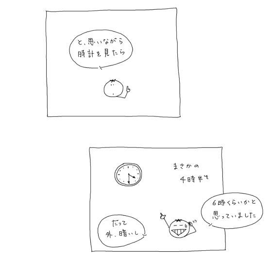 e0065818_1850492.jpg