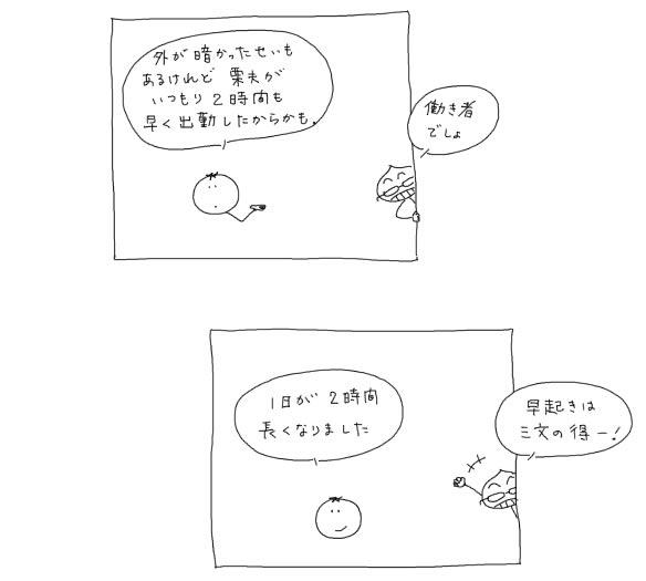 e0065818_18573778.jpg