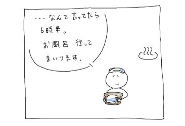 e0065818_18574348.jpg