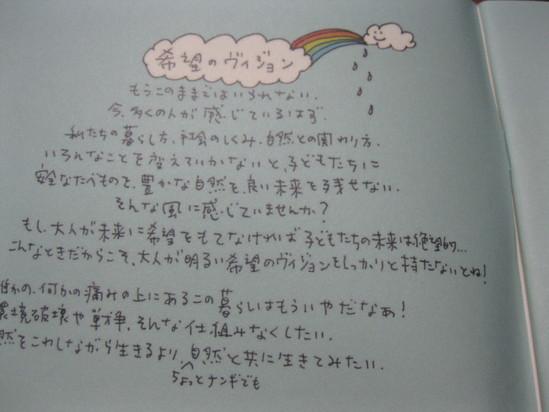 先日の「サークル12」で☆_a0125419_23232475.jpg
