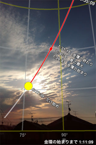 c0193833_1824841.jpg
