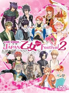 DVD『ライブビデオ JAPAN 乙女・Festival2』GAMECITY先行予約受付中!_e0025035_20445699.jpg
