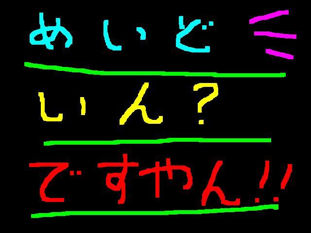 ニーハオハオ?ですやん!_f0056935_17135688.jpg