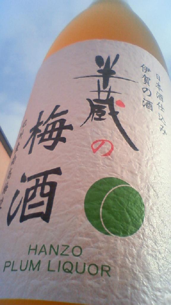 【日本酒】 大田 純米吟醸 無濾過生原酒 神の穂 限定_e0173738_1294761.jpg
