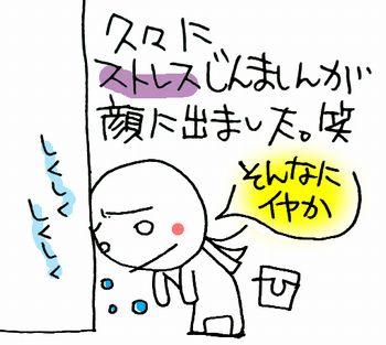c0088343_1514951.jpg