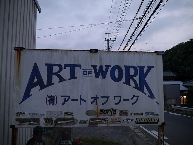 ART OF WORK (アート オブ ワーク)_d0141049_16385391.jpg