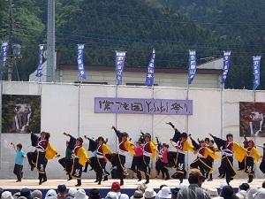 常陸国YOSAKOI祭りに行って参りました。_f0229750_9185346.jpg