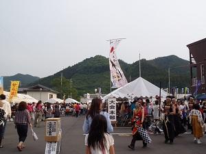 常陸国YOSAKOI祭りに行って参りました。_f0229750_9223512.jpg