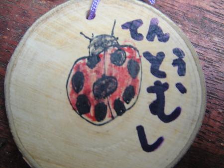 箱作小学校1年学習サポート」_c0108460_17385186.jpg