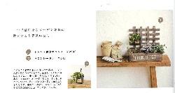 f0016868_139386.jpg