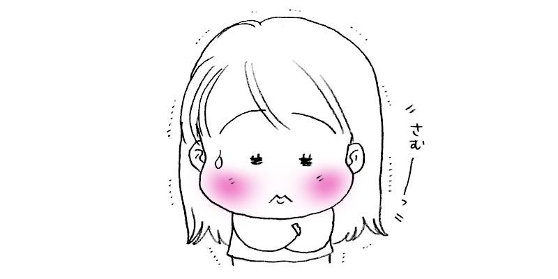 さぷい (\'・c_・` ;)_f0119369_8554666.jpg