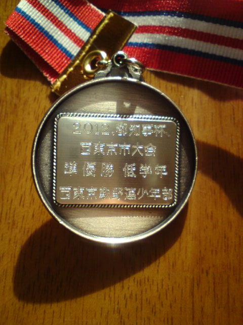 準優勝!_e0075673_0443587.jpg