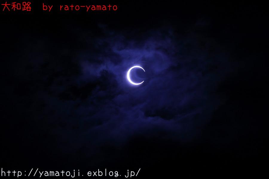 f0236776_2233169.jpg