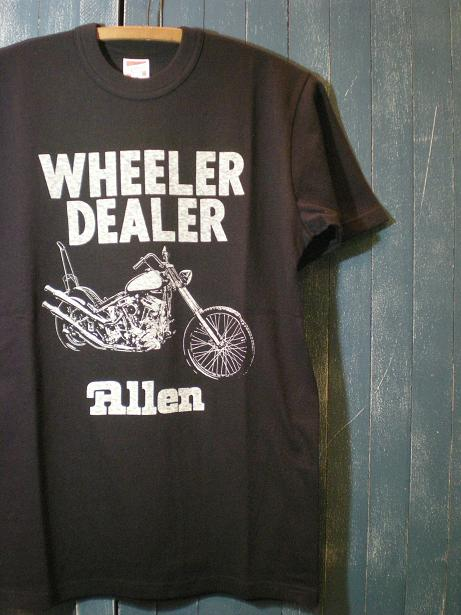70\'s ALLEN CYCLE PRODUCTS_d0160378_21434264.jpg