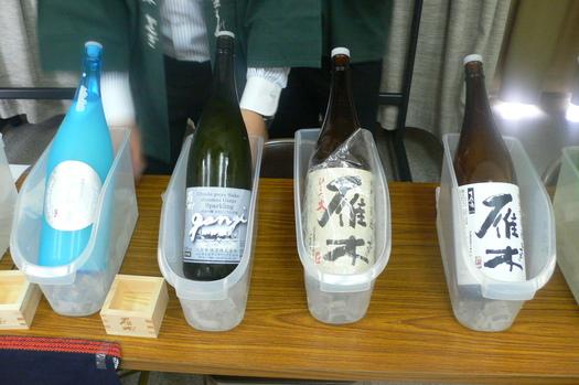 見事「神戸 雁木の会」に参加!_c0061686_6172814.jpg