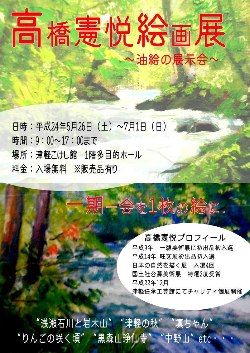 b0209890_19252193.jpg