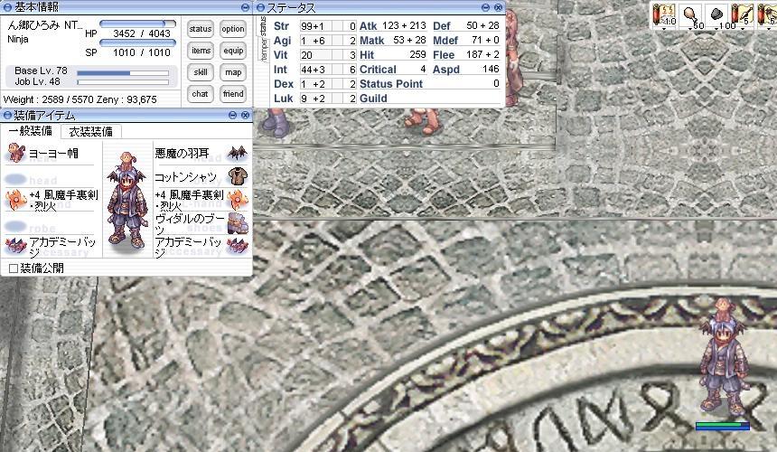 c0224791_14301223.jpg