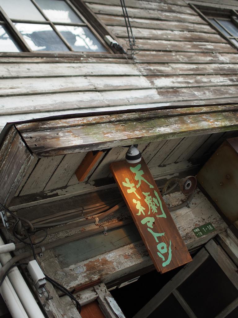 「中崎町スナップ♪」_a0133692_21324491.jpg