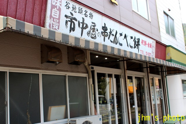 谷地頭電停前繁華街_a0158797_2332919.jpg