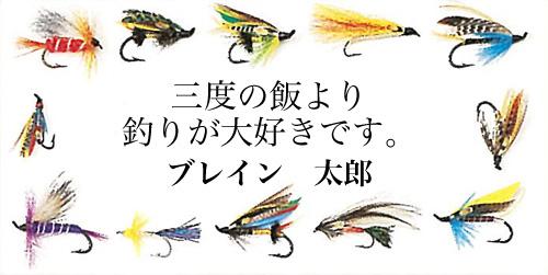 オモシロ印字が楽しい_d0225198_1045241.jpg
