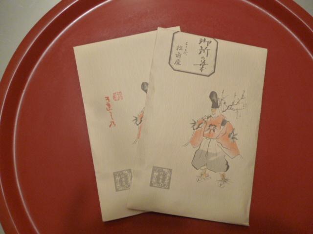 新緑の京都へ・・・その2_b0210699_0184363.jpg